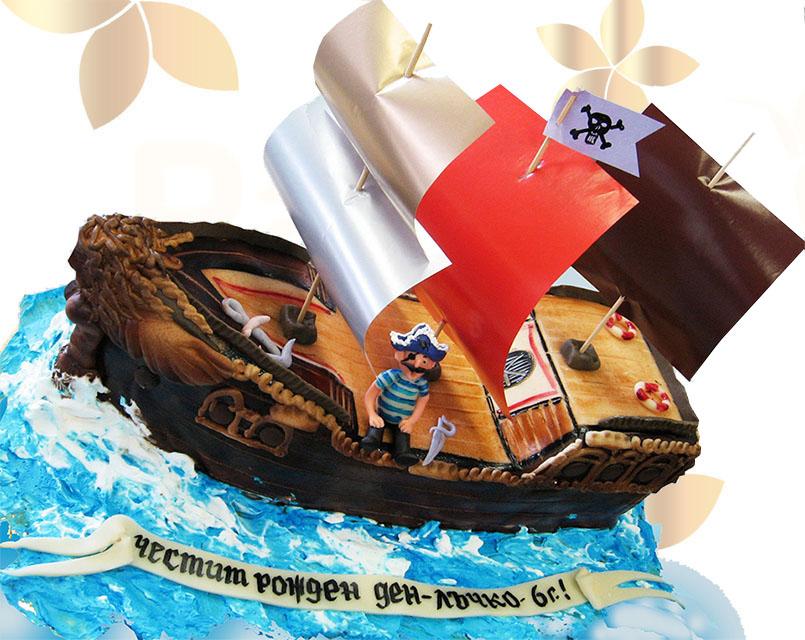 Пиратски кораб 2