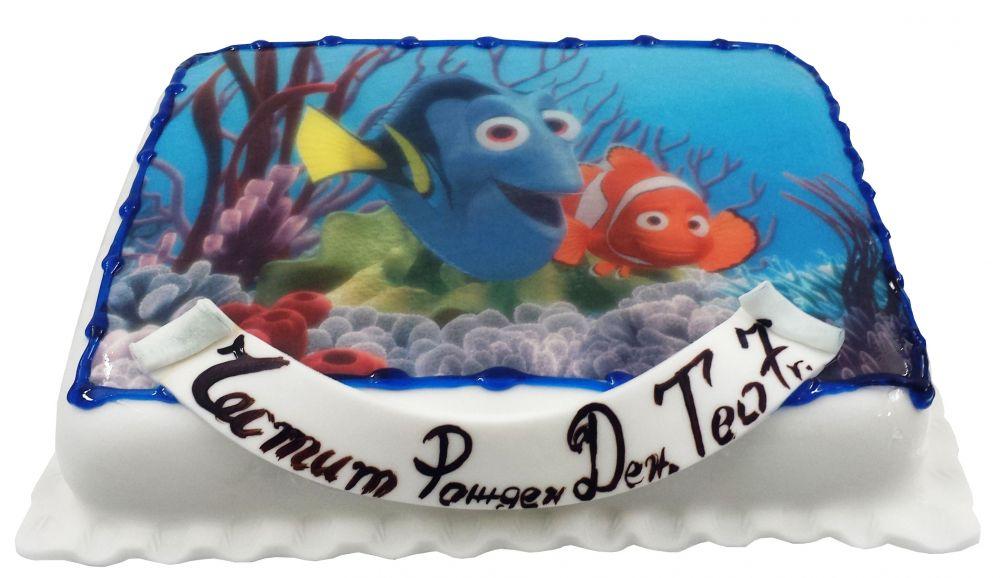 Торта Немо 1