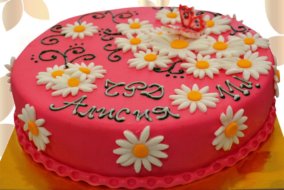Розова торта с маргаритки