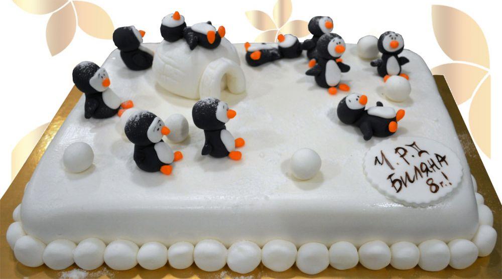 Пингвините от Мадагаскар 1