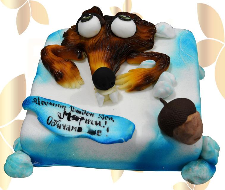 Торта Ледена епоха 1