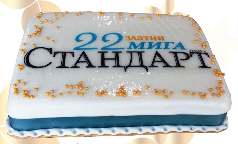 Фирмена торта със снимка