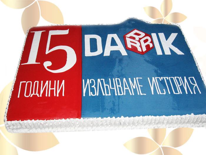 Фирмена торта Дарик