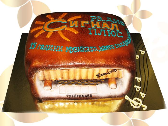 Фирмена торта Сигнал +
