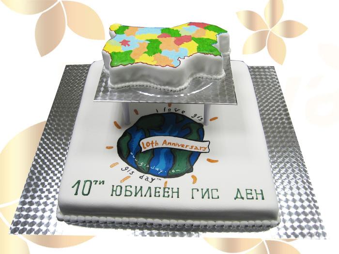 Фирмена торта