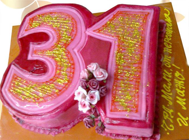 Юбилейна торта