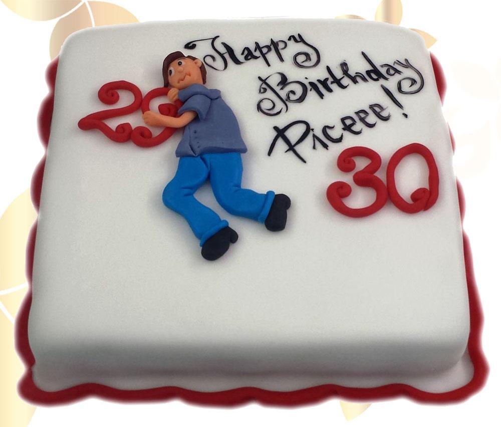 Забавна торта